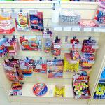 Коллекция товаров для праздника: «Тачки»