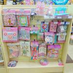 Коллекция товаров для праздника: «Сладкий праздник»