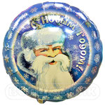 """Фольгированный шар Anagram Дед Мороз, размер 18"""" #28536. Цена 115 руб."""