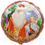 """Фольгированный шар Conver Дед Мороз и Снегурочка, размер 18"""" #70818. Цена 90 руб."""