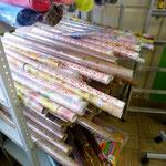 Упаковочная бумага (бумага для упаковки подарков)