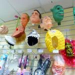 Карнавальные маски. Театральные маски