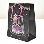 арт. 1904-M-WK Пакет для подарков Праздничный торт 23*18*10 см. Оптовая цена 40 руб.