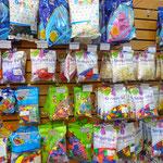 Воздушные шары GEMAR, Sempertex, Qualatex, Веселый праздник