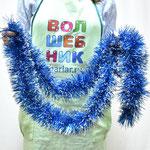 Мишура голубая с белыми кончиками 2 м * 10 см. Цена: 59 руб.
