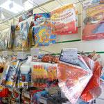 Коллекции праздничных товаров