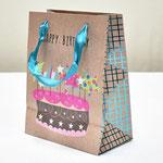 арт. SR068-C1 Пакет для подарков С Днём Рождения Торт 23*18*10 см. Оптовая цена 45 руб.