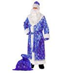 Карнавальный костюм Дед Мороз, сатин синий, рост 188 см, размер 54 - 56, арт. 50940. Комплект: шуба, шапка, варежки, пояс, борода, мешок. Цена: 3234 руб.