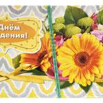 1-05-0147 Конверты с Днём Рождения Цветы, 10 шт. #61300