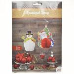 Бумажное украшение Новогоднее 20-25 см, 2 шт. Стоимость 100 руб.