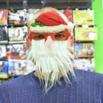 Очки Деда Мороз с бородой, арт. 56335. Стоимость 165 руб.