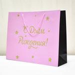 арт. 506-D-WK Пакет для подарков С Днем Рождения для неё с глиттером 50*40*15 см. Оптовая цена 120 руб.