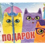 1-30-0122 Конверты Подарок Разноцветные коты, 10 шт. #61394