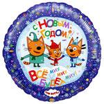 """Фольгированный шар Flexmetal Три кота С новым годом, размер 18"""" #401012. Цена 90 руб."""