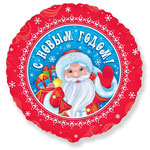 "Фольгированный шар Flexmetal Дед Мороз, размер 18"" #411552. Цена 90 руб."