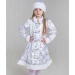 Карнавальный костюм Снегурочка, сатин, рост 116 см, размер 30, арт. 55912. Цена: 1435 руб.