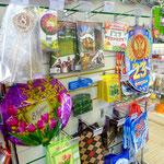 Подборка товаров для предстоящих праздников: 23 февраля и 8 марта