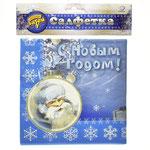 Салфетки С Новым Годом Зимняя Сказка 33 см, 12 шт. Цена: 55 руб. руб.