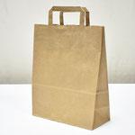арт. 0-3681 Пакет для подарков крафт с плоской ручкой 25*32*11 см. Оптовая цена 25 руб.