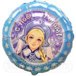"""Фольгированный шар Anagram Снегурочка, размер 18"""" #28535. Цена 115 руб."""