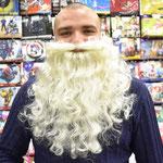 Отдельная борода Деда Мороза, арт. 56725. Стоимость 645 руб.