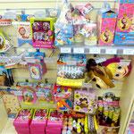 Коллекция товаров для праздника: «Маша и Медведь»