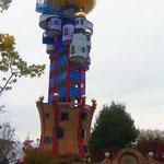 Башня Хундертвассера в Германии
