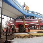 Ronald McDonald Kindervallei (Валькенбург, Нидерланды)
