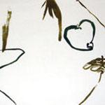 «Schlafender Hirsch»  Tusche auf Leinwand 189x100cm verkauft