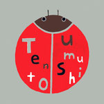 TENTOUMUSHI