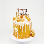 Jaimy's Golden Cake, Jaimy, Taart Den Bosch