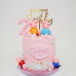 Peppa Pig taart,Olivia 2 Jaar, Taart Den Bosch