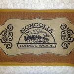 Kamelhaar Nierengurt aus der Mongolei