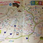 1~2p:MAP(中央右側に当店掲示)