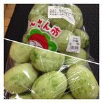 生産者:佐々木修一さん(美味しいイチゴの生産者でもあります)
