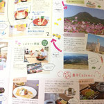9~10p:cafe house Watanabe(右下中央)