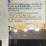 神戸市 有馬温泉です。