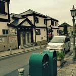神戸市 北野異人館です。