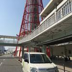 神戸市 ポートタワーです。