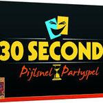 Gc45 30 Seconds