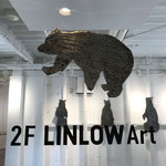 "下野 友嗣 個展 「かがやく鉄とねむる鉄」 @Linlow / Shimono Yuji  solo exhibition ""Shining Iron & Sleeping Iron  """