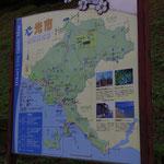 冠山総合公園案内板
