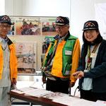 日本赤十字アマチュア無線奉仕団(JA4YGI)入団受付