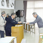 オール山口コンテスト表彰