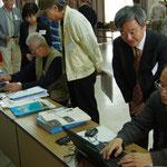 中国総合通信局電子申請相談コーナー