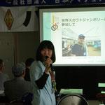 世界スカウトジャンボリーに参加して JO4FVG 田中千尋 様