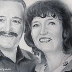 Портрет пары, сухая кисть