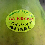 Rainbow papaya.