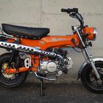 Skymax Orange & Chrom R