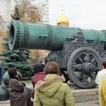 世界一大きい大砲(ガイドブックには一度も撃った事が無いとあるが、違うと現地ガイドは言いました)